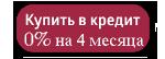 V_kredit